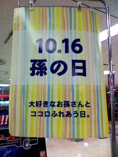111015_1713~001.jpg